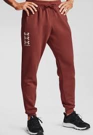 Купить мужские <b>брюки</b> Under Armour в интернет-магазине ...
