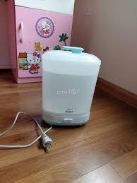 Thanh lý máy hút sữa Medela, máy tiệt trùng Avent! - 87291642