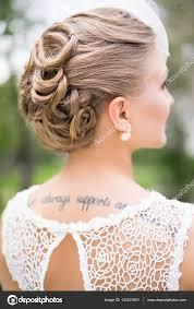 Svatební účes Blond Vlasy Stock Fotografie Valtrifon 143221801