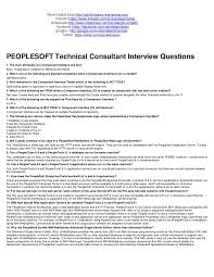 peoplesoft technical consultant interview questions peoplesoft technical