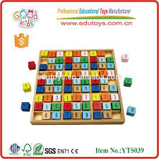 Wooden Math Games Wooden Math Games Wooden Math Games Suppliers and Manufacturers 85