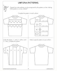 KINDERGARTEN PATTERN WORKSHEETS - Browse Patterns