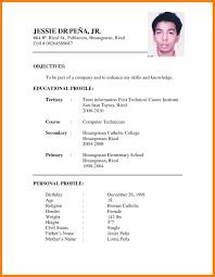 resume-example-for-applying-job-work-resume-template-