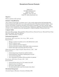 Objective For Receptionist Resume – Komphelps.pro