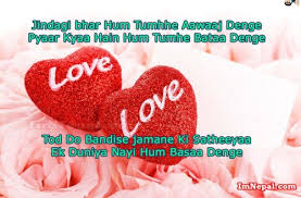 Sweet Heart Heart Touching Love Download Mag