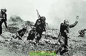 نتيجة بحث الصور عن الحرب الشاملة
