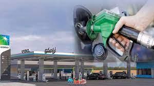 أسعار البنزين الجديدة يوليو 2021 في السعودية خلال ساعات