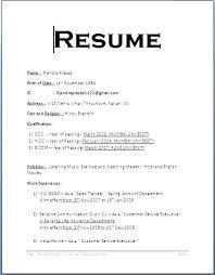 Format For Resumes For Job Job Resumes Format Resumes Format For Job Job Resume Format Download