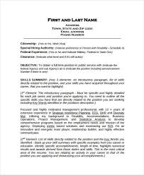 Federal Work Resume Template Resume References Template For