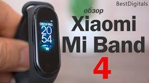 Обзор <b>Xiaomi Mi</b> band 4 - ЛУЧШИЙ <b>фитнес</b>-<b>браслет</b> на рынке ...