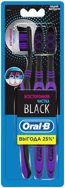 <b>Зубная щетка ORAL</b>-<b>B Всесторонняя</b> чистка Black 40 Medium ...