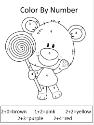 Coloring Pages 1st Grade Coloring Worksheets Sight Word Free1stle