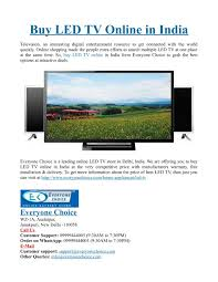 PPT - Buy LED TV Online in India PowerPoint Presentation, free download -  ID:7498206