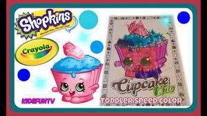 Toddler Doing Speed Coloring Of Cupcake Chic Shopkins Coloring