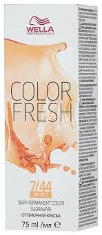 Купить Средство Wella Professionals <b>краска Color Fresh</b> ...