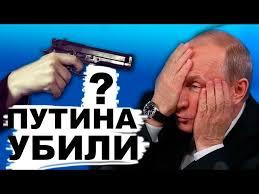 Припинення зовнішньої допомоги, продажу зброї і товарів оборонного призначення, - оприлюднено деталі нових санкцій США проти Росії - Цензор.НЕТ 2297