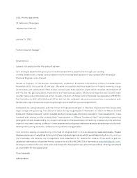 Chemical Process Engineer Cover Letter Sarahepps Com