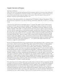 thomas sayers ellis essay dr michael lasala data mining research papers year 2