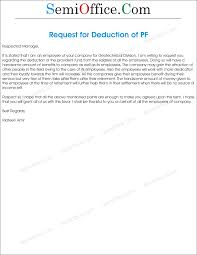 application for requesting deduction of provident fund png