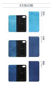 smartphone case tsumugi indigo dyeing notebook type case iphone case iphonexs iphonex iphone7 iphone6s iphone8