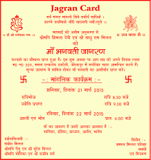 1 birthday invitation cards in marathi awesome mundan card marathi full hd birthday invitation cards in