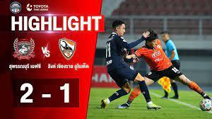 ผลบอล สุพรรณบุรี เอฟซี 2-1 เชียงราย ยูไนเต็ด (คลิป) | Thaiger ข่าวไทย