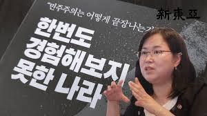 """단독인터뷰] '조국흑서' 권경애 변호사 """"다섯 명이 뭉치니 무서울 게 없었다"""" : 신동아"""