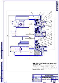 Поиск Клуб студентов Технарь  Уплотнение высоконапорное бурового вертлюга УВ 250 Чертеж Оборудование для бурения нефтяных и газовых
