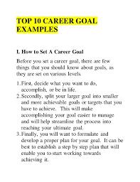 Example Of Career Aspiration Carrer Goal Under Fontanacountryinn Com