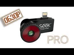 <b>SeeK thermal Compact</b> PRO Обзор - YouTube