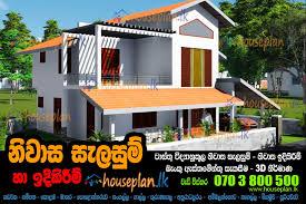 house plan sri lanka house plan model house coleection prev