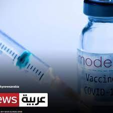 موديرنا تعلن عن تطوير لقاح لفيروس كورونا