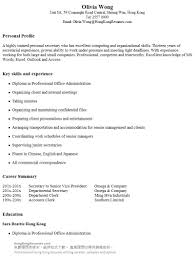 Secretary Resume Sample Student Resources Forsyth Tech sample resume of an executive 90