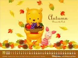 Winnie The Pooh I Love You