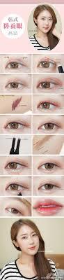 best 25 asian makeup looks ideas