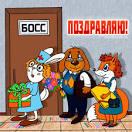 Скачать бесплатно Николай Басков - Я подарю тебе любовь