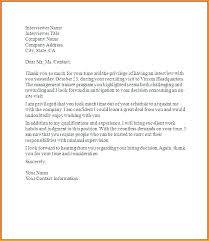 job interview template job interview email template legal administrative assistant thank