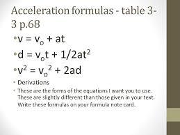 7 acceleration