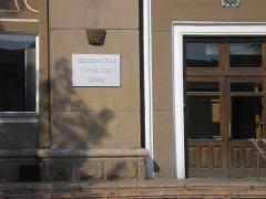 В Челябинске муниципальные учреждения ждет проверка контрольно  В Челябинске муниципальные учреждения ждет проверка контроль счетной палаты