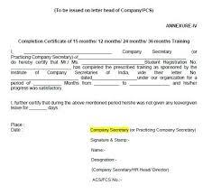 11 Free Sample Internship Certificate Templates Printable Samples