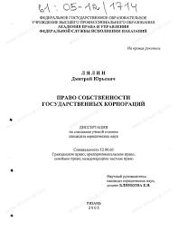 Финансовый рынок курсовая работа Услуги брокера киев  Финансовый рынок курсовая работа