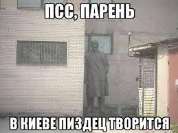 """Не сотвори себе кумира"", - на Харьковщине Ленин пострадал от рук граффитчиков - Цензор.НЕТ 9892"