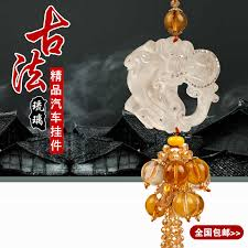 car proton car rearview mirror car hanging pendant ornaments frosted glass diamond drill point life rudder