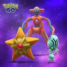 Pokemon Go 2020 Ultra Unlock Week Event: Rewards - IrisGuardian