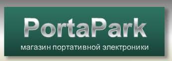 Portapark: магазин портативной электроники