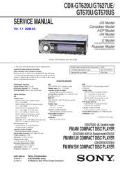 sony cdx gt670us manuals we have 2 sony cdx gt670us manuals available for pdf service manual operating instructions manual