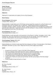 pc software skills resume urdu speeches and essays should guns be