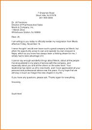 Sample Business Letter Doc The Best Letter Sample Best Template