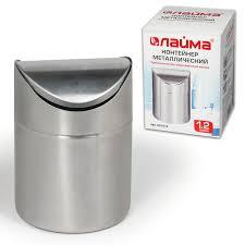 Купить <b>Урна</b> для мусора <b>ЛАЙМА</b> настольная, с качающейся ...