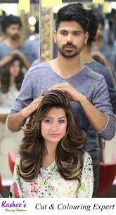 kashees bridal hairstyle dailymotion kashees parlour hair cutting best cut 2017
